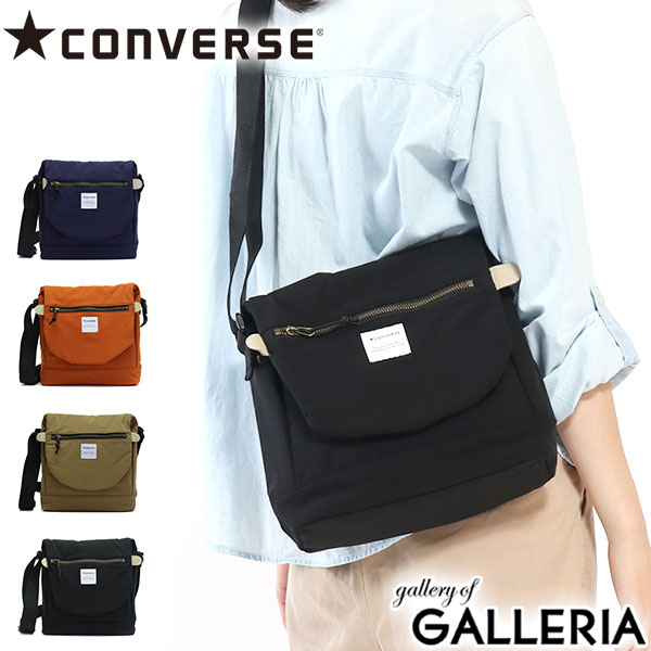 ab5922fa56 CONVERSE shoulder bag CONVERSE NSP Shoulder Pouch shoulder pouch diagonal  cliff light weight diagonal bag ladies mens 14031700