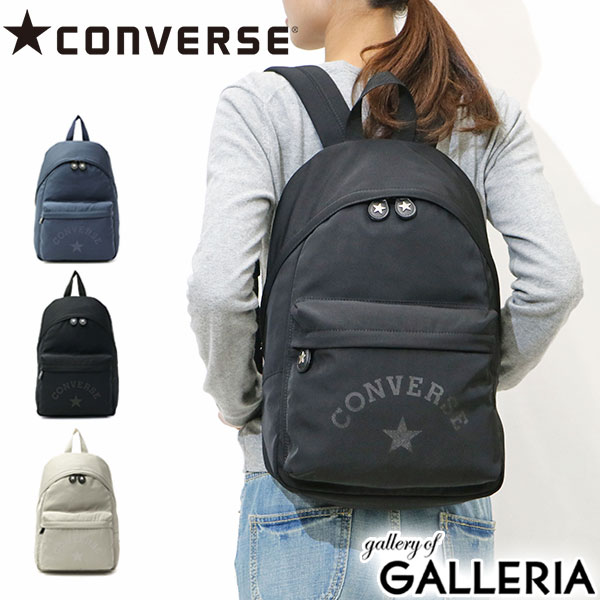 0745e147ab5d Converse Rucksack CONVERSE Classic Daypack Classic Daypack Rucks  Lightweight Commuter Ladies  Middle School High School Student 17946200