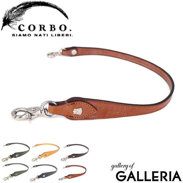 【カードで17倍】 もれなく選べるWノベルティ | コルボ CORBO ウォレットコード corbo ウォレットチェーン 革 メンズ face Bridle Leather 1LD-0227