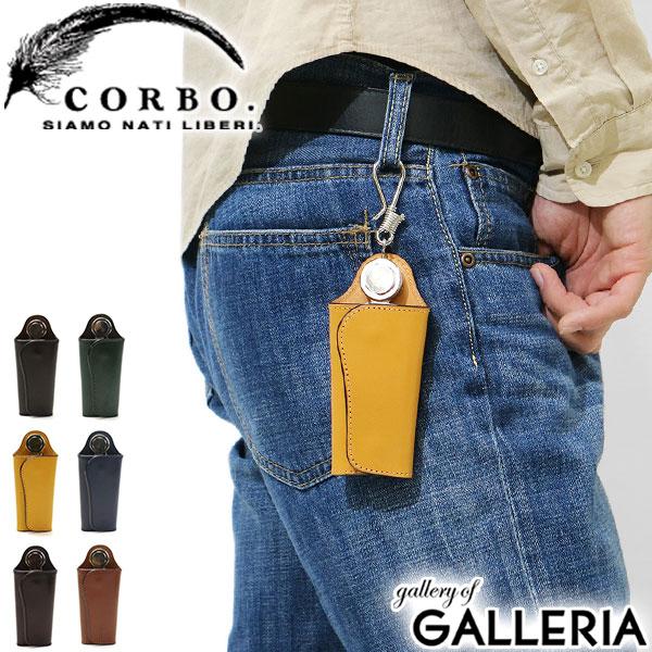 コルボ キーケース CORBO 革 スマートキー ブライドルレザー corbo. face Bridle Leather 日本製 メンズ 1LD-0240【ラッキーシール対応】