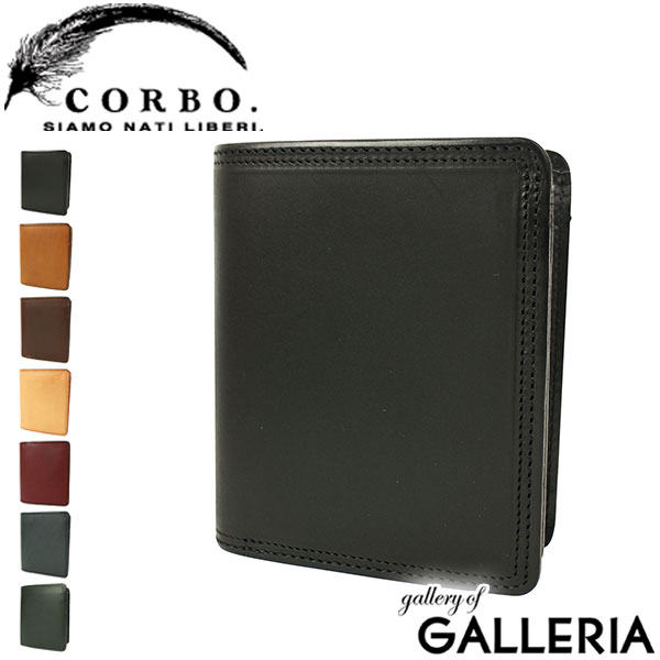 detailed look 4d9fe ee23a GALLERIA Bag-Luggage: CORBO Two fold purse wallet SLATE ...