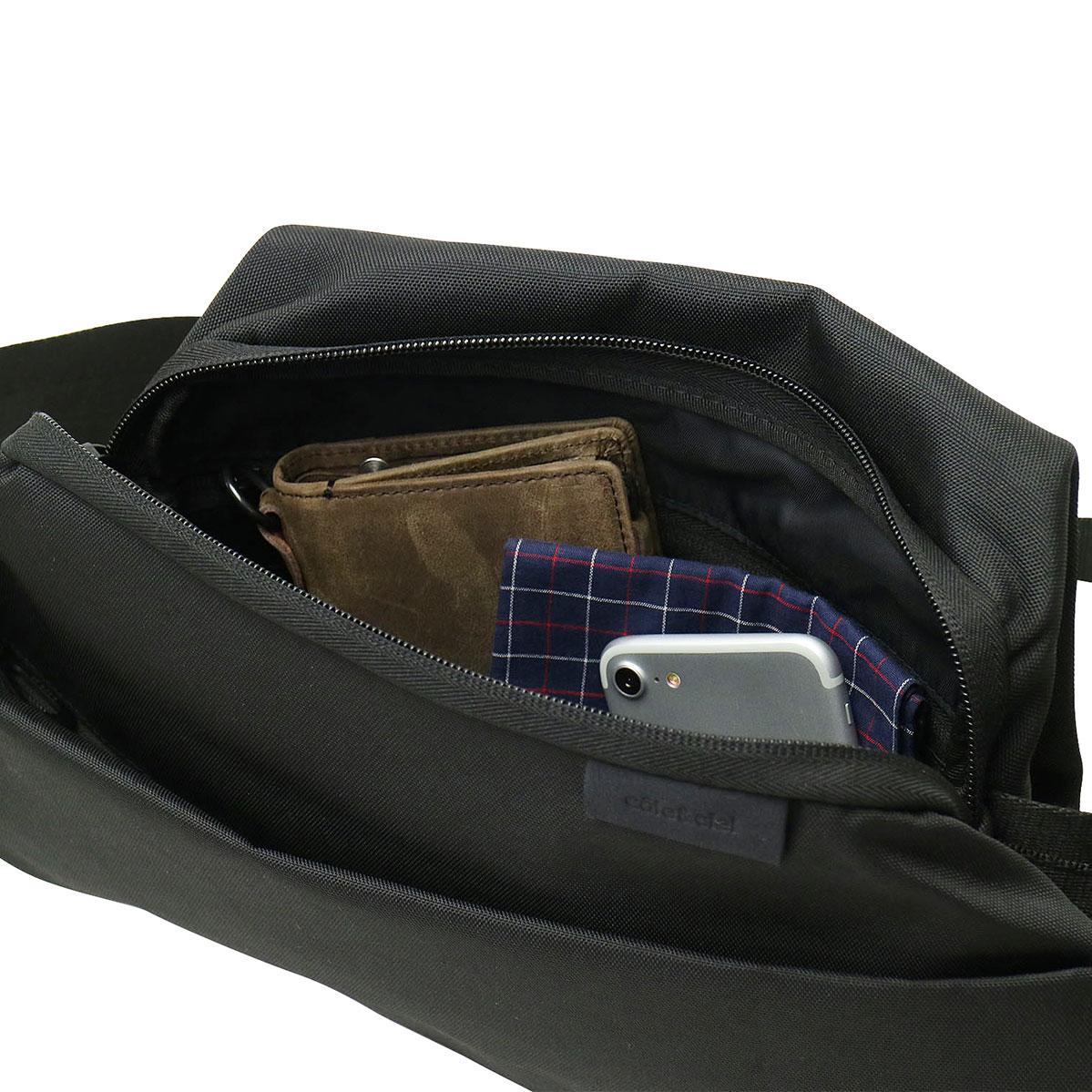 Cote&Ciel 科特迪瓦与彩虹Isarau生态纱体袋(iPad的空气9.5英寸兼容)腰包CC-28499 CC-28500