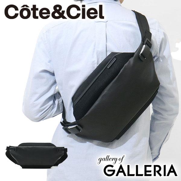Galleria Bag Luggage Cote Amp Ciel Isarau Obsidian Men S