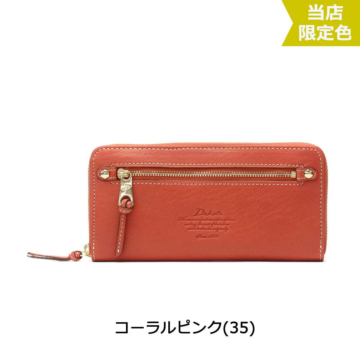 Dakota modelo long wallet round zipper ladies leather 0035088 (0034088)