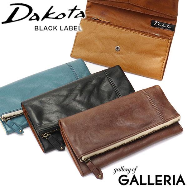 【カード28倍 | 4/30限定】 選べるノベルティプレゼント | ダコタ ブラックレーベル 長財布 Dakota BLACK LABEL 財布 バルバロ かぶせ 本革 革 スリム メンズ 0624703