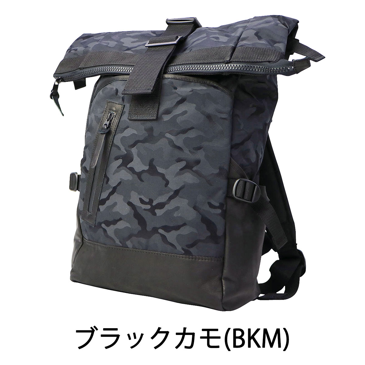 1bdb16d071 [SALE 30% OFF] DECADE rucksack backpack camouflage Roll top mens DCD-00602A