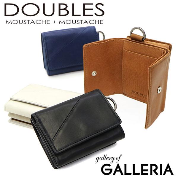ダブルス 財布 DOUBLES 三つ折り財布 コンパクト レザー 本革 メンズ レディース DBO-7371