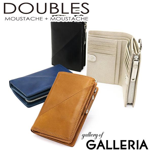 【カード28倍 | 4/30限定】 ダブルス 財布 DOUBLES 二つ折り財布 コンパクト レザー 本革 メンズ レディース DBO-7374
