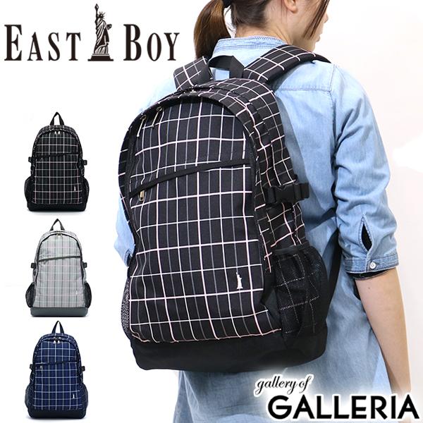 EAST BOY School bag backpack 22L Women s junior high school student high  school student EBC06 19e376fbdd