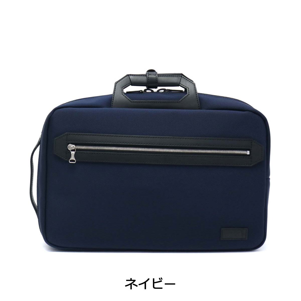 bd7bf5dc1285 ENGAGEMENT Briefcase 2 WAY Body Bag Business Bag SLING BRIEF diagonal A4  Commuter Men EGBF - 014