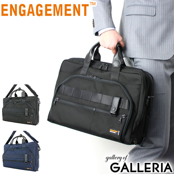 订婚订婚 2WAY 公文包衣袖延长商务包 A4 男装 EGBF-004 乐天点 10 倍