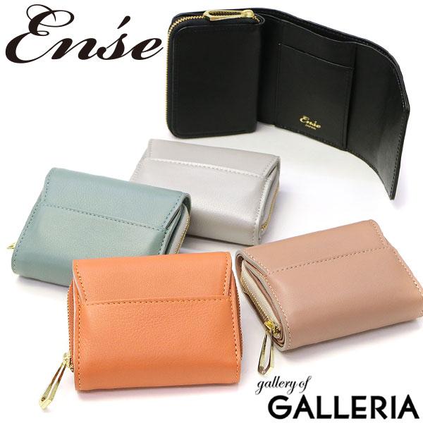 【カードで29倍 | 6/10限定】 アンサ 三つ折り財布 Ense 財布 mini wallet ミニウォレット 小さめ レディース 日本製 本革 レザー ew-126