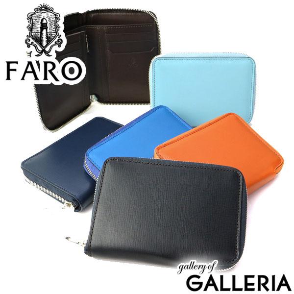 【カード19倍   5/1限定】 FARO ファーロ 財布 faro 財布 二つ折り財布 メンズ ラウンドファスナー ラウンドジップ GRECO FIN-CALF FRO384271