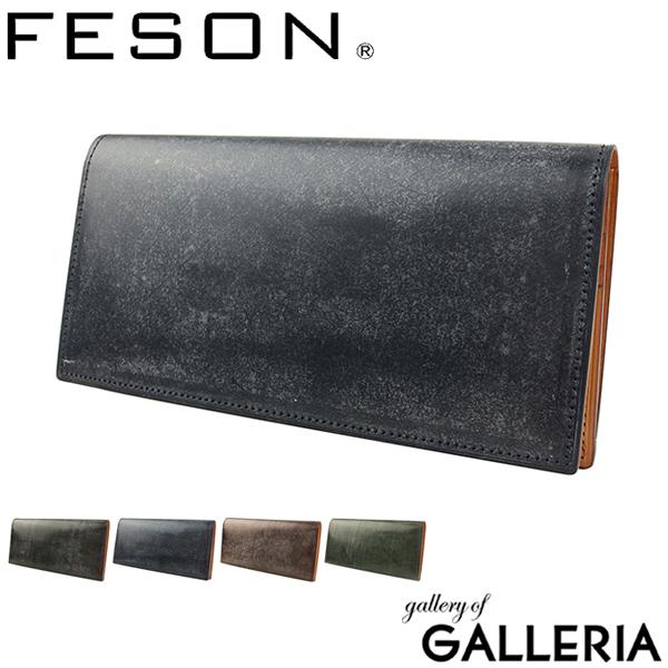 フェソン FESON 長財布 ブライドル切目F付束入 メンズ レザー 本革 小銭入れあり TB01-002【あす楽対応】【送料無料】