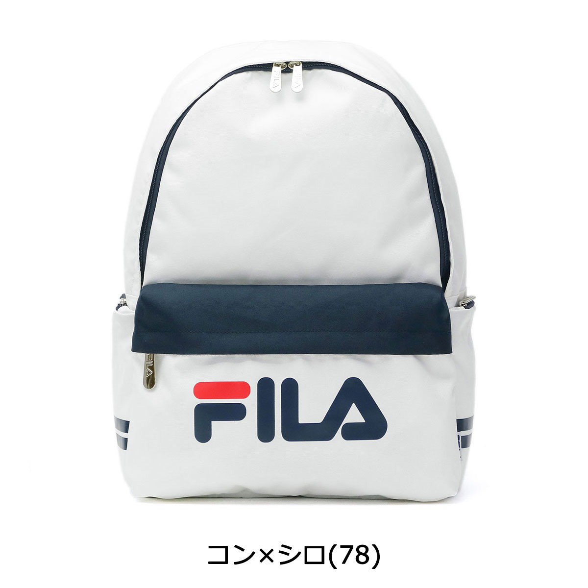 Fila Backpack Commuter School Bag B4 Men S Las 7494