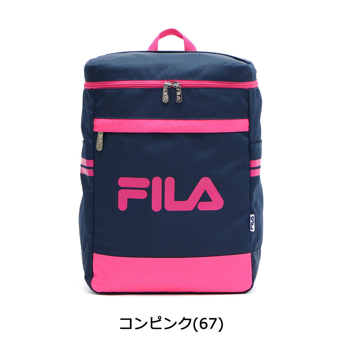 39c9c1806c ... FILA backpack FILA rucksack star rush daypack commuting club sports school  bag school bag school bag ...