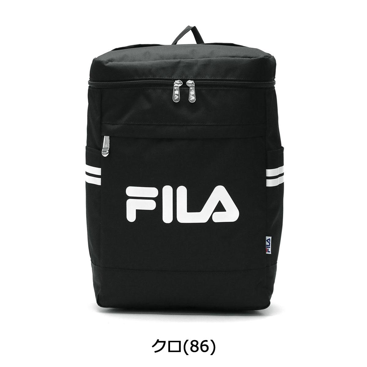 GALLERIA Bag-Luggage  FILA Backpack commuter school bag B4 men s ladies  7495   Rakuten Global Market 0038ca23cf