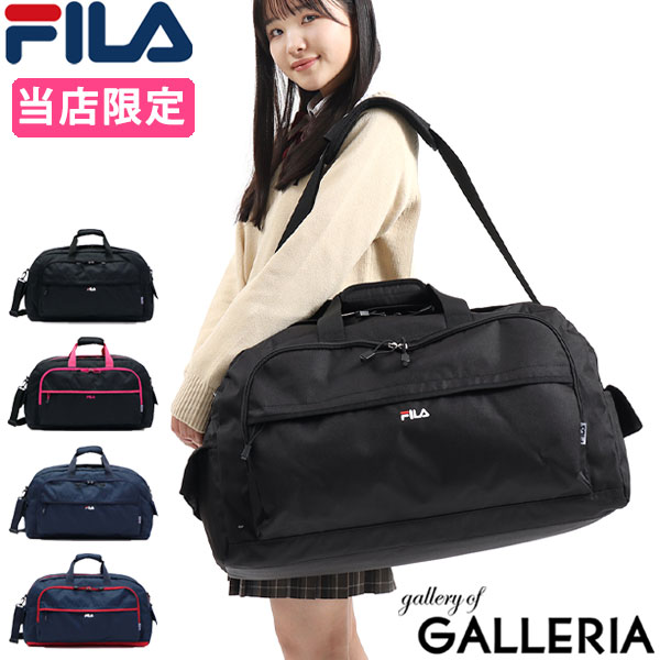 586f4685e12e GALLERIA Bag-Luggage  Boston Bag FILA School Trip Sport Men s Women s  Junior High School High School Large Capacity 2WAY Shoulder 7219