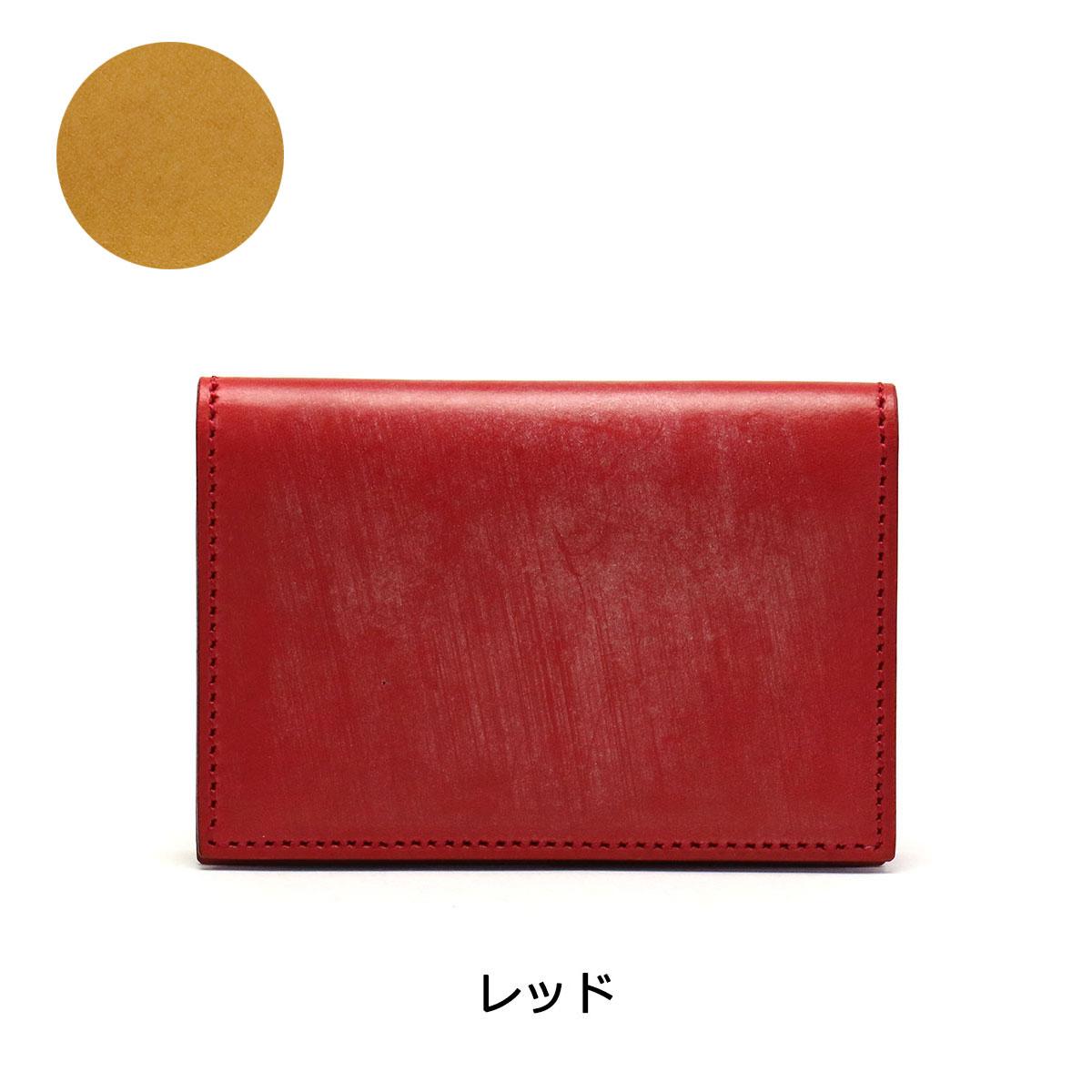 GALLERIA Bag-Luggage | Rakuten Global Market: FIVE WOODS business ...
