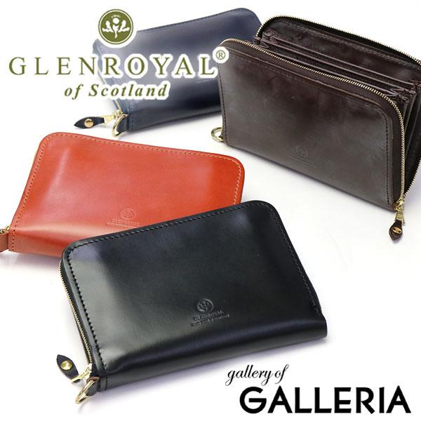 【3カ月保証】グレンロイヤル 財布 GLENROYAL WALLET WITH DIVIDERS ラウンドファスナー財布 二つ折り メンズ レディース 革 03-6025