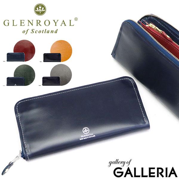 【カード19倍 | 5/1限定】【3カ月保証】 GLENROYAL 財布 グレンロイヤル 長財布 ラウンドファスナー ZIP AROUND LONG PURSE BRITISH COLOUR COLLECTION メンズ 革 03-6029