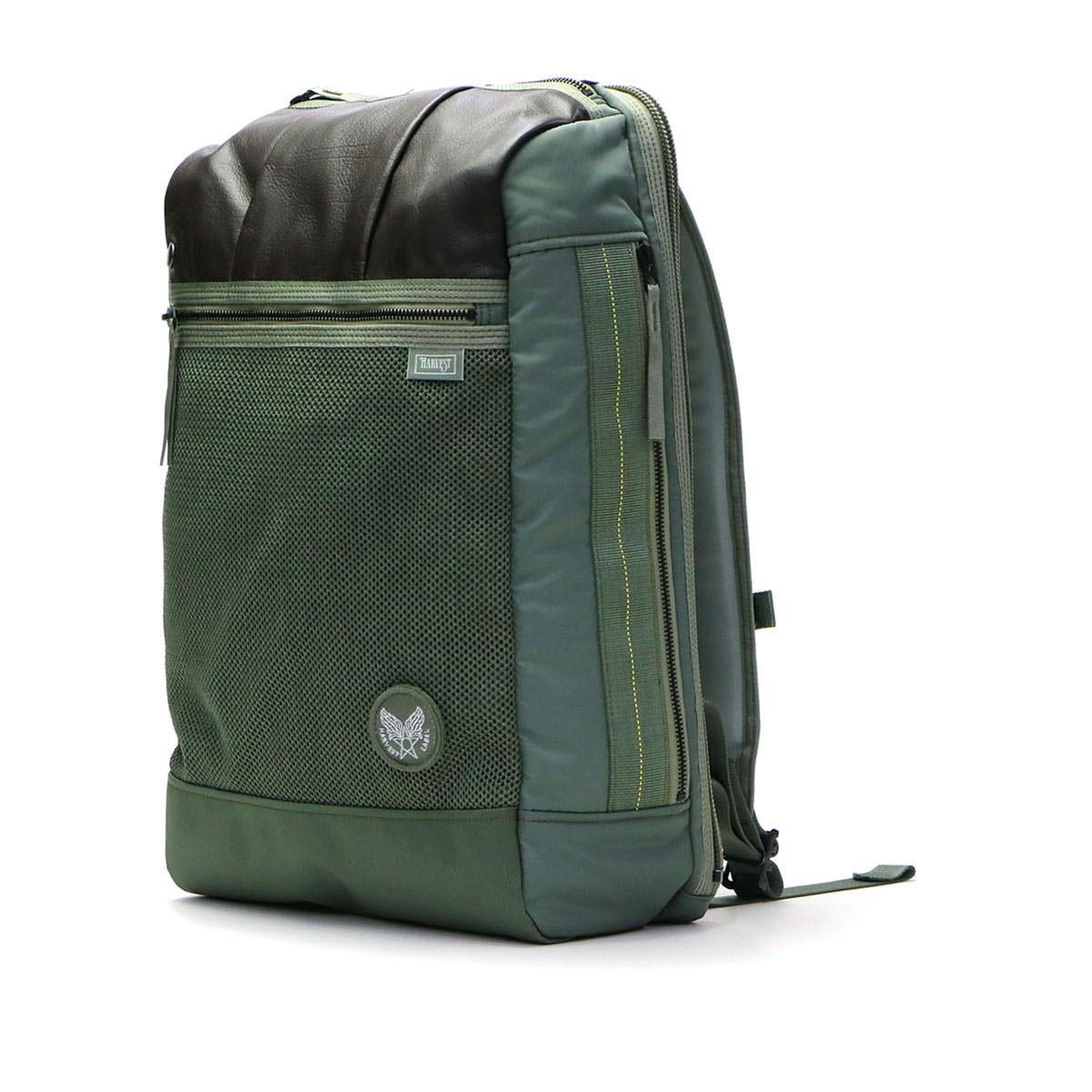 GALLERIA Bag-Luggage: HARVEST LABEL CUSTOM Custom BACKPACK