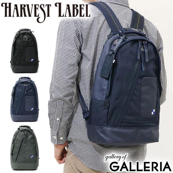 ハーヴェストレーベル バックパック HARVEST LABEL Bullet Line バレットライン BACKPACK リュックサック メンズ レディース ハーベストレーベル A4 バッグ 日本製 HB-0426