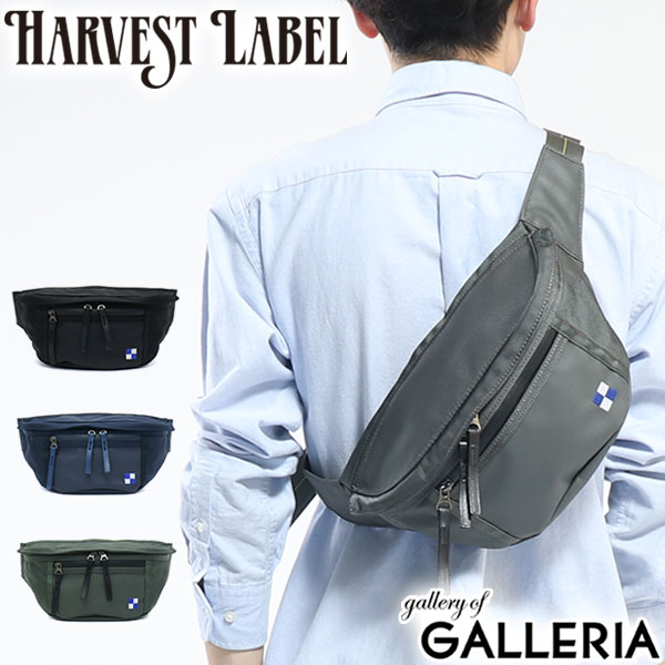 ハーヴェストレーベル ウエストバッグ HARVEST LABEL Bullet Line バレットライン WAIST BAG ボディバッグ 斜めがけ インナーバッグ ハーベストレーベル 日本製 メンズ HB-0450