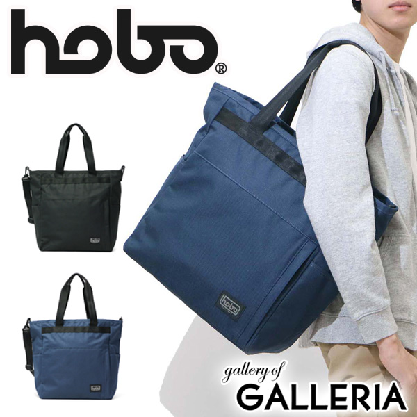 30 Off Hobo Polyester Ripstop With Waterproof Zip 2way Tote Bag Shoulder Bags Mens Womens Hb Bg2630
