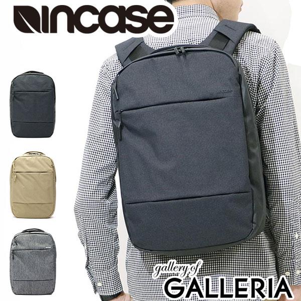 【カード19倍 | 5/1限定】【日本正規品】 Incase バッグ インケース バックパック リュック リュックサック City Collection Compact Backpack CITY-CB B4 PC収納 メンズ