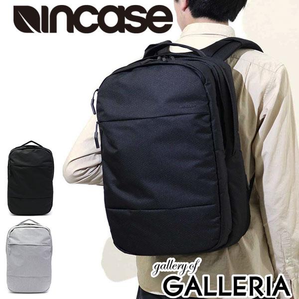 【日本正規品】インケース リュック Incase バックパック リュックサック City Collection Backpack 2 15インチ シティ コレクションバックパック2 PC収納 ラップトップ メンズ レディース 通勤 通学 37181011 37181012