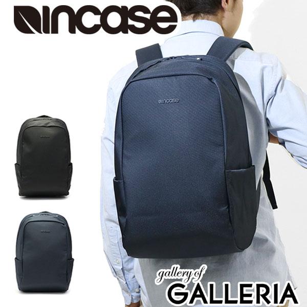 【日本正規品】Incase リュック インケース バックパック リュックサック 軽い バッグ Path Backpack PC収納 パスバックパック メンズ【ラッキーシール対応】