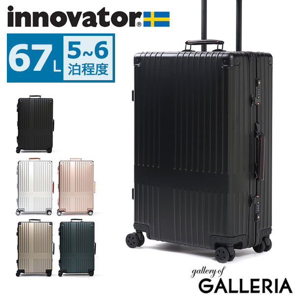 【正規品2年保証】イノベーター スーツケース innovator キャリーケース 10周年アニバーサリーモデル アルミ 4輪 67L 5泊 6泊 TSAロック 旅行 INV2517【ラッキーシール対応】