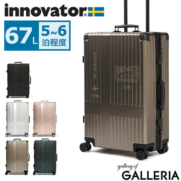 【正規品2年保証】イノベーター スーツケース innovator キャリーケース 10周年アニバーサリーモデル アルミ 4輪 67L 5泊 6泊 TSAロック 旅行 INV2517LA【ラッキーシール対応】