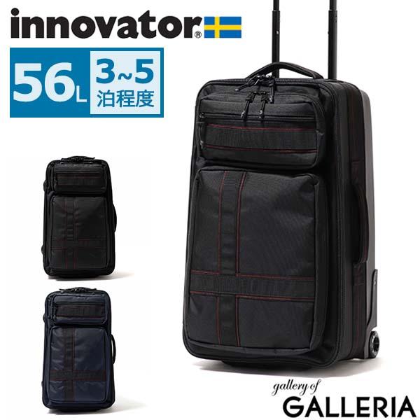 【カード28倍 | 4/30限定】【正規品2年保証】 イノベーター スーツケース innovator キャリーケース ファスナー ソフトキャリー 2輪 56L 3泊 4泊 5泊 TSAロック 旅行 出張 INV4W