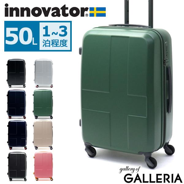 【カードで最大37倍   11/30限定】【正規品2年保証】 イノベーター スーツケース innovator キャリーバッグ キャリーケース 機内持ち込み 50L 軽量 旅行 トラベル バッグ INV55