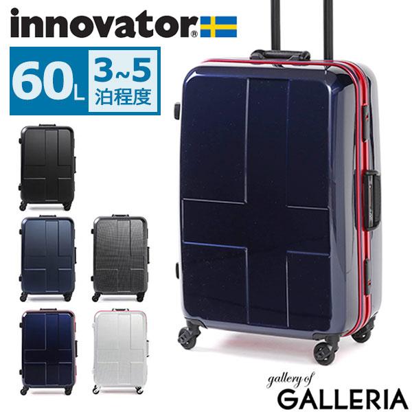 【P25倍★4/10(水)20時~4H限定4エントリー】【正規品2年保証】イノベーター スーツケース innovator キャリーケース 軽量 旅行 INV58(60L 3~5泊 Mサイズ)