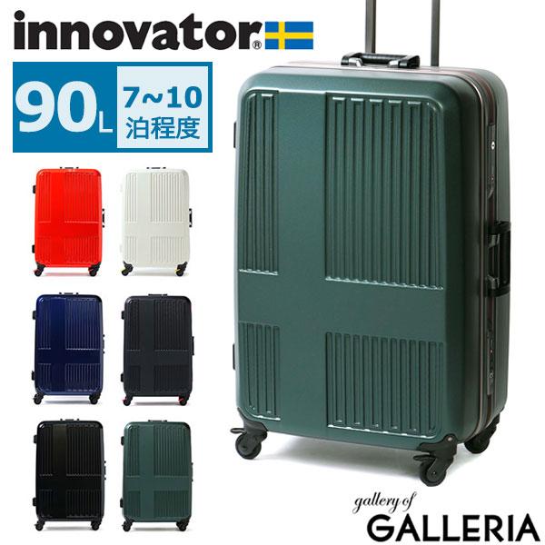 【正規品2年保証】イノベーター スーツケース innovator キャリーケース 10周年アニバーサリーモデル フレームタイプ 4輪 90L 7~10泊 大型 Lサイズ TSAロック 旅行 ハード INV675【ラッキーシール対応】