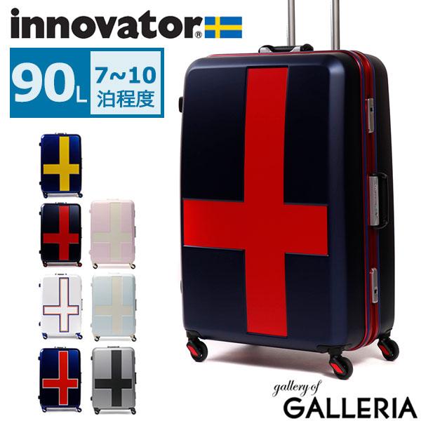 【カード28倍 | 4/30限定】【正規品2年保証】 イノベーター スーツケース innovator キャリーケース キャリーバッグ フレーム 90L 旅行 7~10泊 静音 旅行 トリオ INV68T