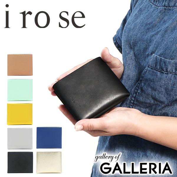 イロセ 財布 irose 二つ折り財布 SEAMLESS シームレス 小銭入れ 革 本革 シンプル メンズ レディース ACC-SL03