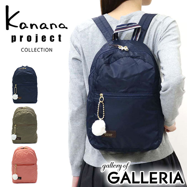 GALLERIA Bag-Luggage: kanana project COLLECTION