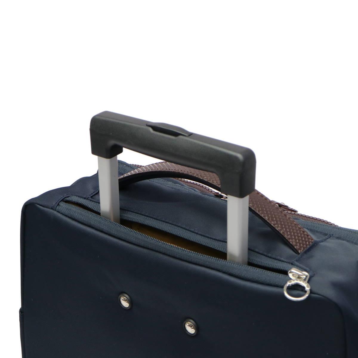 もれなくエコバッグ 選べるノベルティカナナプロジェクト スーツケース Kanana project キャリーケース 機内持ち込み レディース ソフトキャリー カナナマイトローリー Kanana My Trolley PJ 10 2rd 25L 1~2泊 旅行 トラベル 55273 世界ふしぎ発見08mNynwOPv