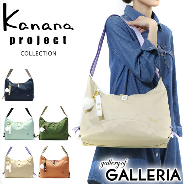 SALE  Kanana project COLLECTION bell2 Shoulder Bags body bag lightweight  travel large womens 55353 World mystery discovery be4604456f7a