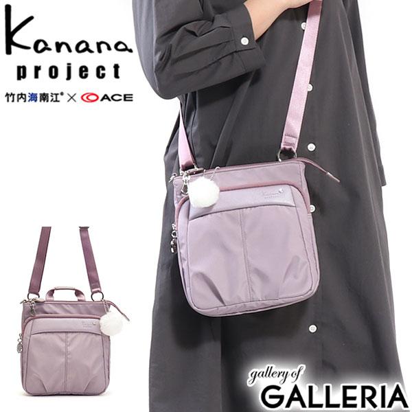 342f02f375da2 Kanana Project Shoulder Bag Kanana Project Kanana Shoulder PJ1-3rd Diagonal  Cross Adult Nylon Smaller Mini Shoulder Travel Ladies 62081 Discover the  World ...