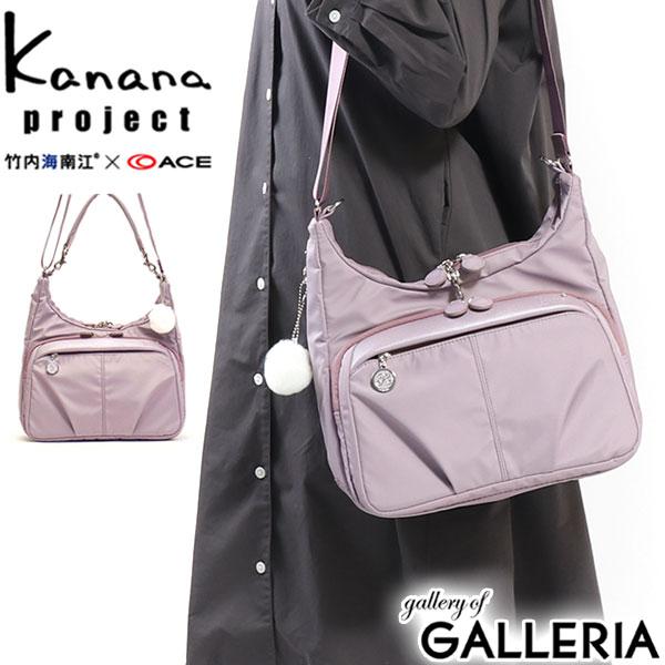 1ca9ef92b00b6 Kanana Project Shoulder Bag Kanana Project Kanana Shoulder PJ1-3rd Diagonal  Cross Adult Nylon Small ...