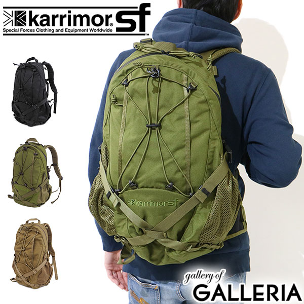 25 karrimor SF karrimor special force DELTA rucksack backpack men Delta 25