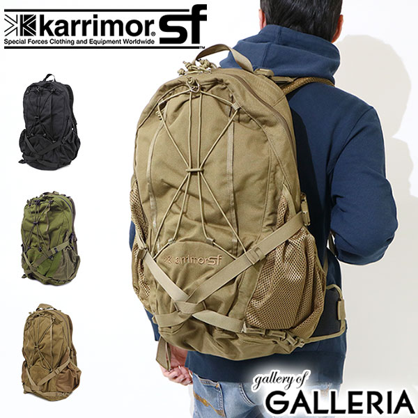 GALLERIA Bag-Luggage: karrimor SF karrimor special force ...