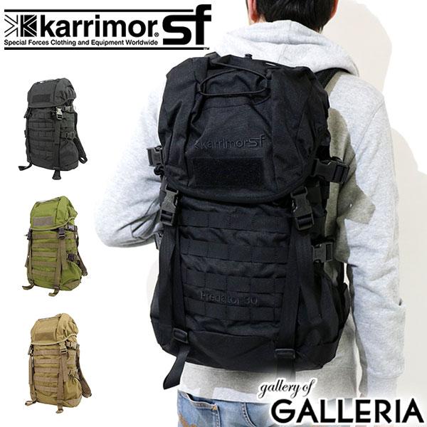 【今すぐ使える10%OFFクーポン】 karrimor SF カリマー SF Predator プレデター リュック リュックサック バックパック 30L メンズ プレデター30 Predator 30【あす楽対応】【送料無料】【ラッキーシール対応】