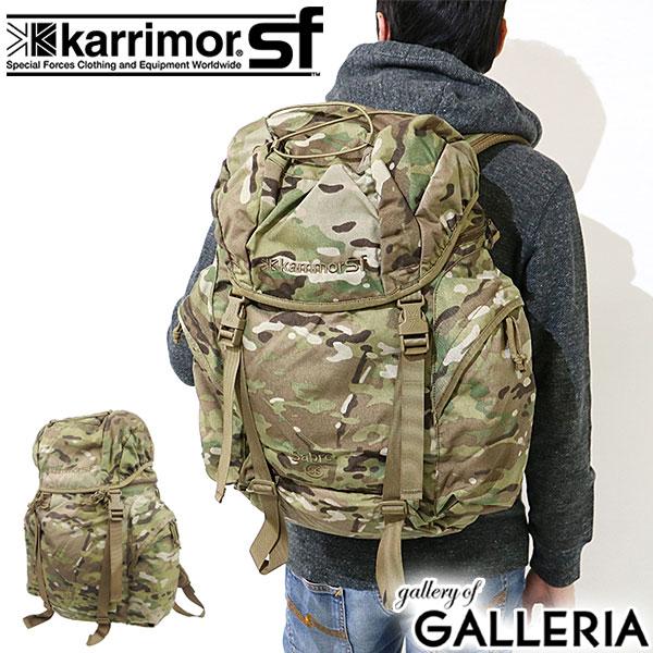 【今すぐ使える10%OFFクーポン】 karrimor SF カリマー SF Sabre セイバー リュック リュックサック バックパック 35L メンズ セイバー35 Sabre 35(MULTICAM)【あす楽対応】【送料無料】
