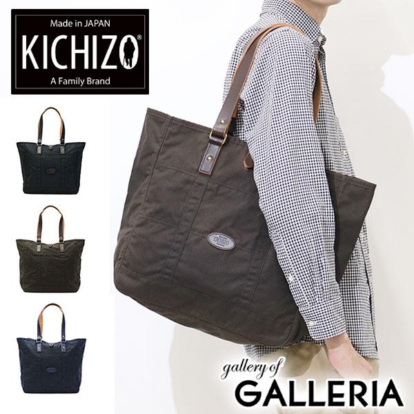 KICHIZO by Porter Classic ポータークラシック トートバッグ 吉蔵 キチゾー キチゾウ キャンバス メンズ レディース 014-00124【あす楽対応】【送料無料】バッグ